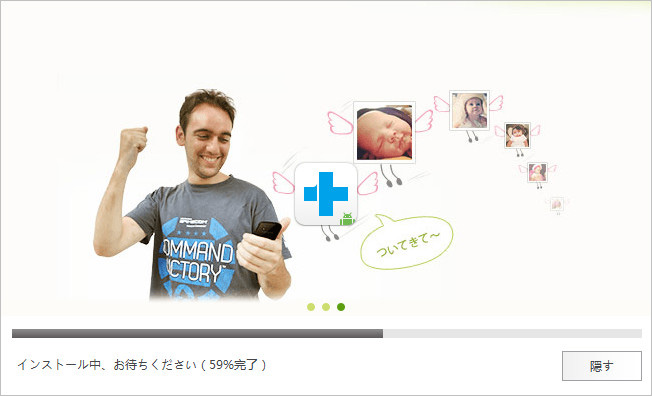 「Dr.Fone for Android(Mac版)」を立ち上げ