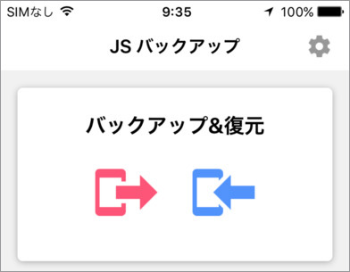 screen-js