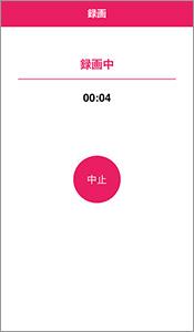 iOS端末の画面を録画します