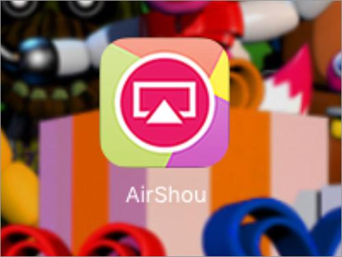 Air Shou