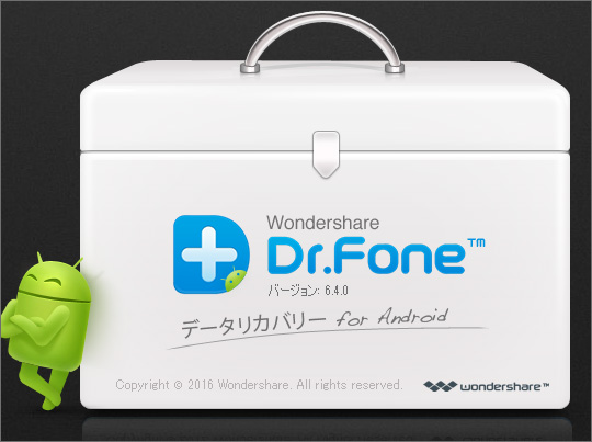 drfone-for-ios