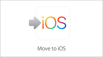move-to-ios-released