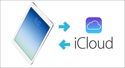 iCloudからiPadのデータを復元