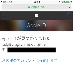 found-apple-id