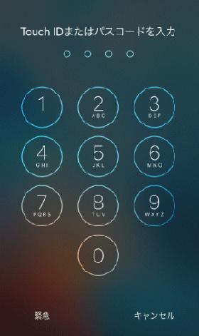 iPhoneのパスコードを忘れた