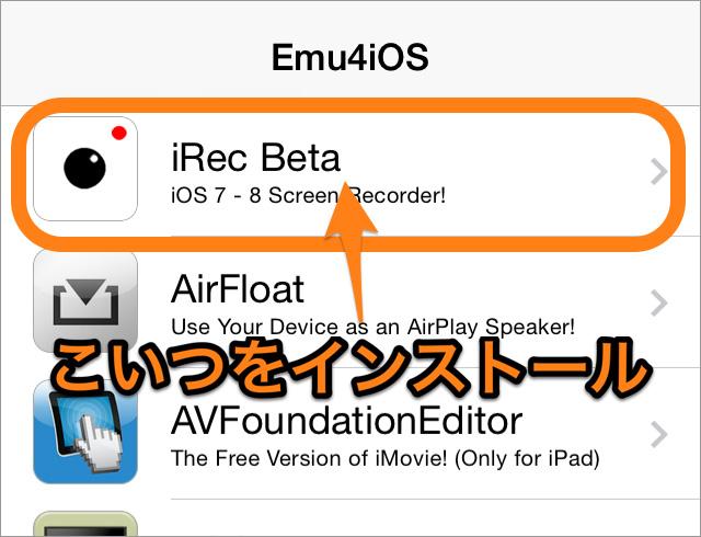 アプリケーションのインストール