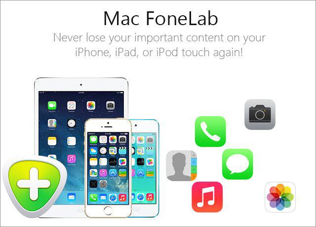 FoneLabの特徴