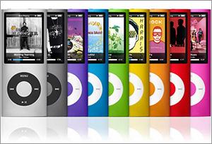 many-ipod