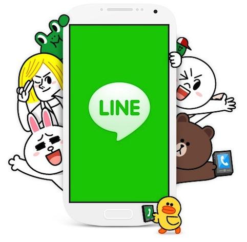 LINEの情報を引き継ぎ