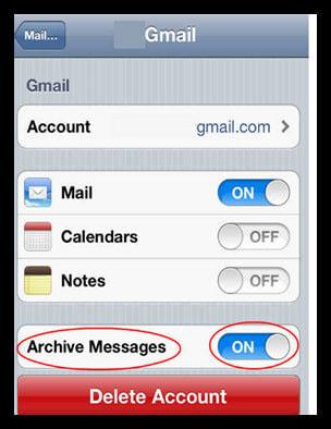 「すべてのメール」フォルダに移動