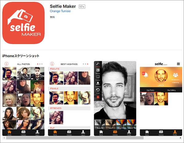 Selfie Maker
