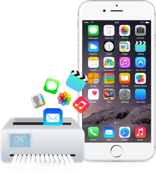 iPhoneデータを完全に消去