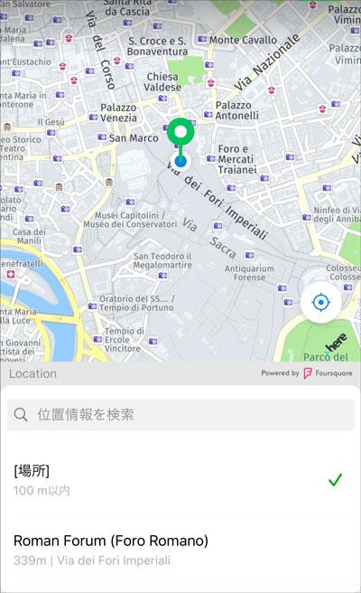 GPS位置変更