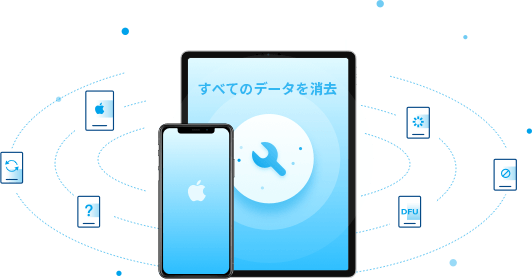 ios system recovery advanced mode