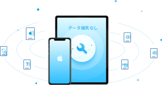 ios system recovery standard mode