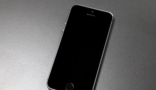 iPhone起動しない