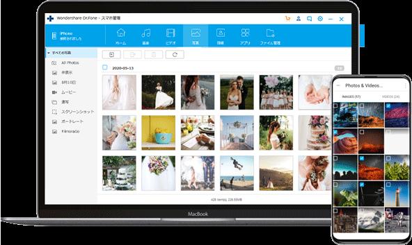 iphone photo transfer