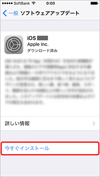info-apple-update1