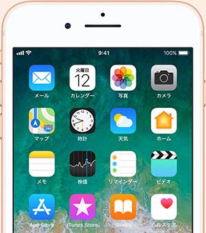 iPhoneの連絡先データをスキャンし、復元ができます。
