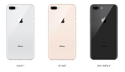 iphone8のカラー