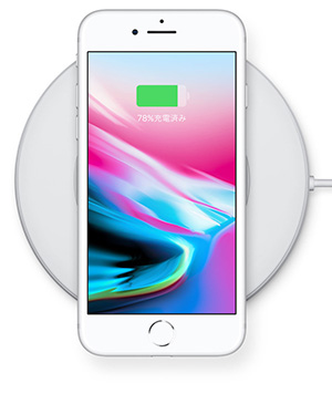 iphone8ワイヤレス充電