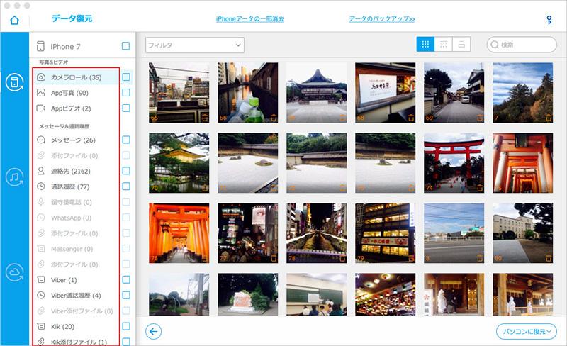 様々な写真のファイル形式にも対応